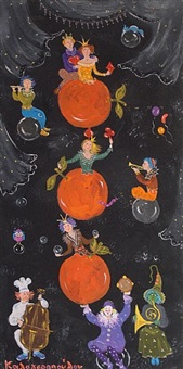 love for three oranges by sophia mazaraki kalogeropoulou