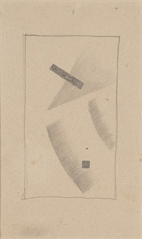composition 9 by kazimir malevich