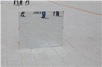 the square 16 by seokmin ko