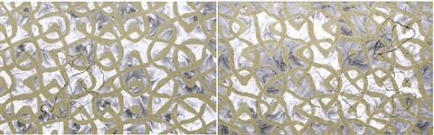 pollen fields (seeds #3 and #4) (diptych) by jane park wells
