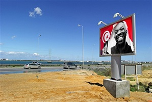 inside out, tunisia, ex ben ali billboard on la goulette road by jr