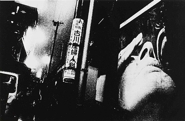 kariudo (hunter), 1972 by daido moriyama