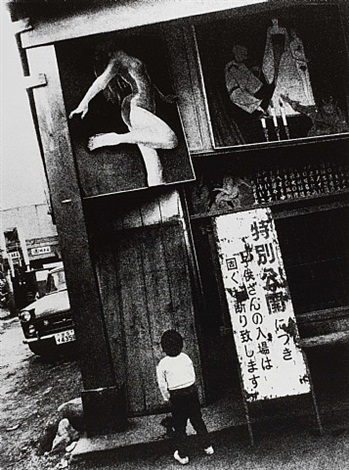 one more peek, 1966 by daido moriyama