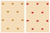impronte di pennello n°50 ripetute a intervalli regolari di 30 cm by niele toroni