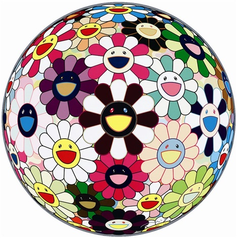 flowerball brown by takashi murakami