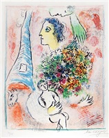 offrande à la tour eiffel (tribute to the eiffel tower), by marc chagall