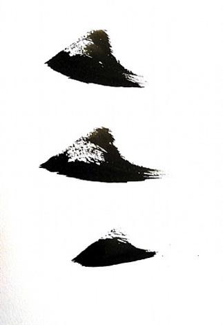 rocks by anne deleporte