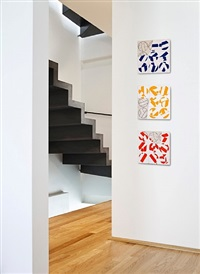 score and performance series (installation) by jim melchert