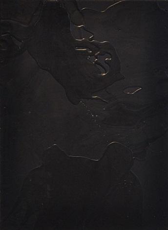 cosmic slop #10 by rashid johnson