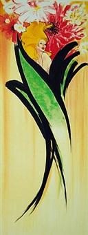 les iris by rené gruau
