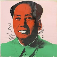 mao (f&s 94) by andy warhol