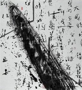 post marijuana solar script by fung ming-chip