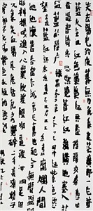 purple desire, half script by fung ming-chip