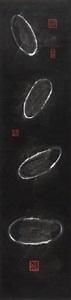demon, buddha, god, devil by fung ming-chip