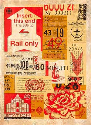 station to station 1 (hpm) by shepard fairey
