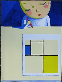 she and mondrian by liu ye