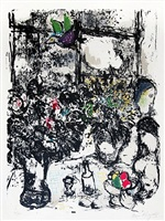 nature morte au bouquet (still life with bouquet) by marc chagall