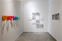 installation view: room 5 by various artists