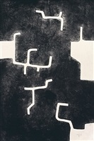 homenaje a aimé maeght by eduardo chillida