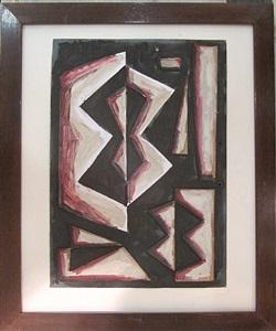 formas duplicadas by ricardo pickenhayn