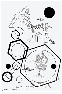 soy plant, woman and men practicing yoga, arcade, diagrams and birds by hernán marina