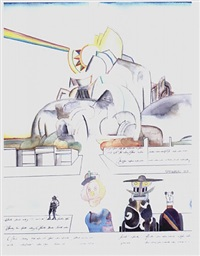 wyoming by saul steinberg