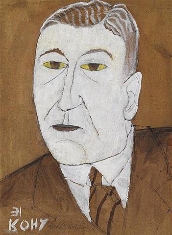 portrait karl jung by karl otto hy