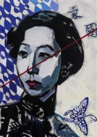 eileen chang by sheng tianhong