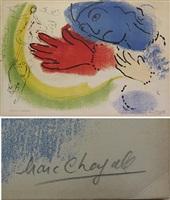l'écuyère by marc chagall