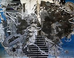 calcite by katherine tzu-lan mann