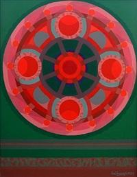 the vibrating wheel by om prakash sharma