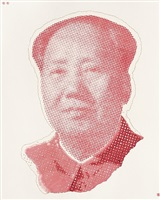 red portrait of chairman mao by nan qi