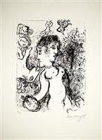 nu au visage by marc chagall