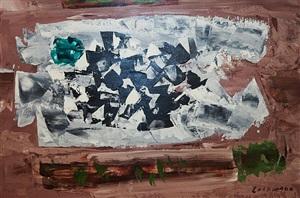 discovery by john ward lockwood