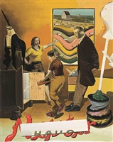 hausmeister by neo rauch