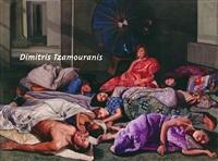 katalog: dimitris tzamouranis by dimitris tzamouranis