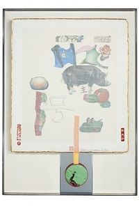 howl, from seven characters by robert rauschenberg