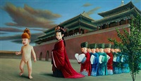 the emperor's new clothes: afternoon excursion by zhao limin