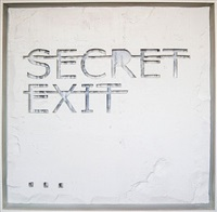 untitled (secret exit...) by rero
