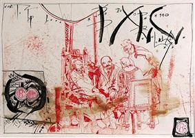 phantastische träume, nr. 1-10 by sergei volokhov