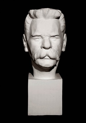 bust of gorky by li hongbo