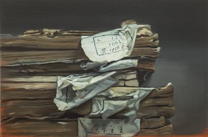 chinese library no.53 by xiaoze xie