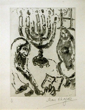 untitled (menorah) by marc chagall