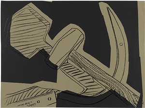 hammer and sickle (sonderausgabe) by andy warhol