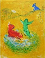 the wolf trap from daphnis and chloe by marc chagall