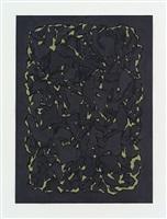 oneness of paper by jiro takamatsu