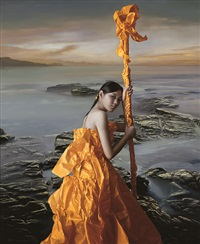 paper bride -- sunset, cythera by zeng chuanxing