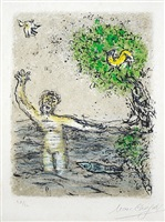 le flots engloutissent ulysses (the waves swallow up ulysses), from the odyssey suite by marc chagall