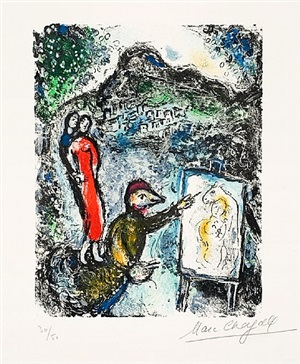 devant st. jeannet (near st. jeannet) by marc chagall