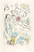 l'envolée magique (magic flight) by marc chagall